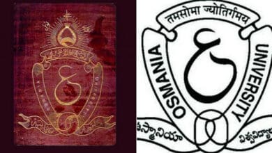 Photo of Urdu, Arabic missing from Osmania University logo