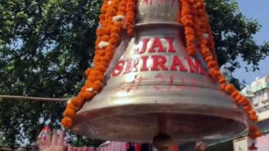 Photo of 4.1-feet bell for Ram temple reaches Ayodhya from Tamil Nadu