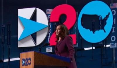 Republican Senator mispronounces Kamala Harris' name