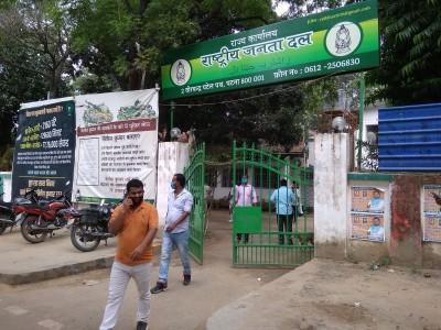 Reveal all scams during NDA rule in Bihar, RJD asks BJP