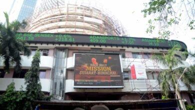 Photo of Sensex surges 500 points on 'Unlock-5' announcement