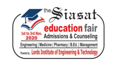 Photo of Siasat Education Fair to be held in Hyderabad from November 1-3
