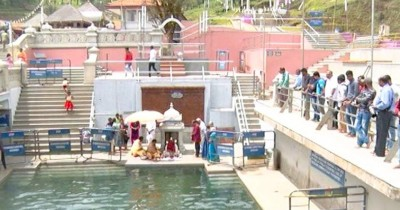 Teerthodbhava conducted in subdued manner in Kodagu