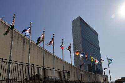 UN concerned over growing violence against women in B'desh