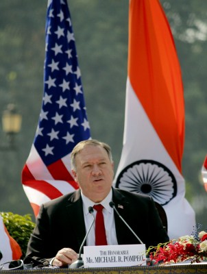 US will provide any support to India as 'deterrence' against China: Pompeo
