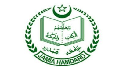 Photo of UPSC CSE: Jamia Hamdard RCA offers free coaching