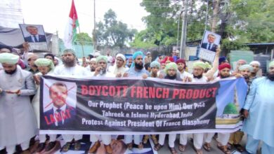 Photo of Huge Hyderabad protest calls for boycott of French products
