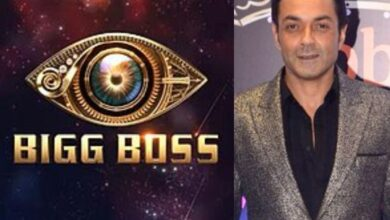 Photo of It's suffocating! Bobby Deol criticizes Bigg Boss