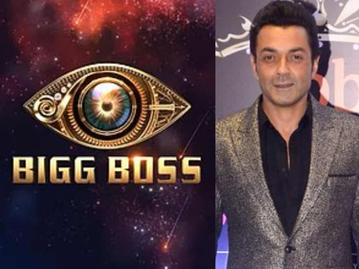 It's suffocating! Bobby Deol criticizes Bigg Boss
