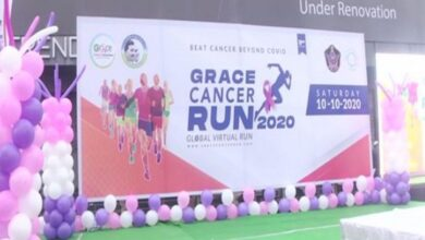 Photo of Andhra DGP flags off Cancer Awareness Run 2020 in Vijayawada