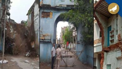 Photo of Nizam era Bela Kaman demolished by GHMC after portion falls off