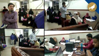 Photo of Siasat helpline center | Free online | Scholarship | Shadi Mubarak