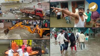 Photo of Hyderabad floods: Al Jubail Colony still under water for Second day