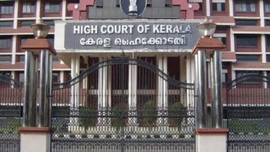 Kerala gold smuggling: HC reserves order on bail plea of ex-secy