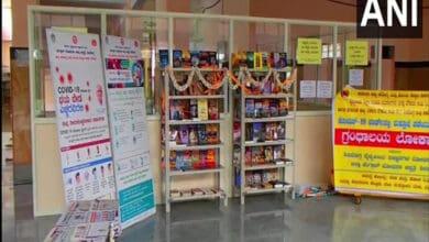 Photo of Karnataka: Mini-libraries set up in COVID-19 wards