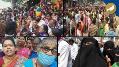 Photo of Protests spark across Hyderabad against stopping of flood relief