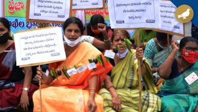 Photo of Hyderabad: Women stages protest over rising vegetable prices