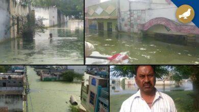 Photo of Shaheen Nagar's Saif, Ahmed, Osman Nagar colonies under the sheet of water