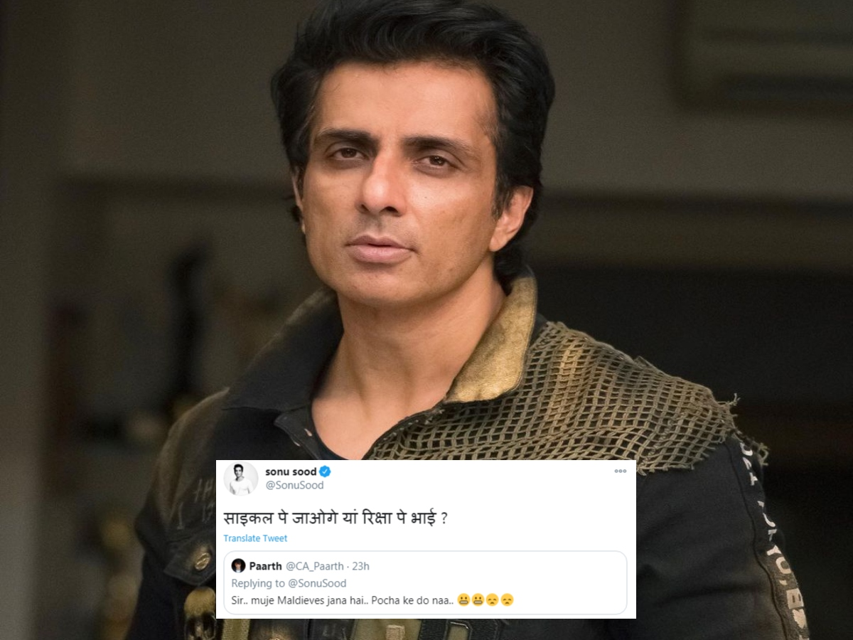 Sonu Sood's witty reply to a fan who asked him to drop to Maldives
