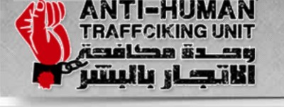 Bangladeshi human traffickers on Interpol's radar