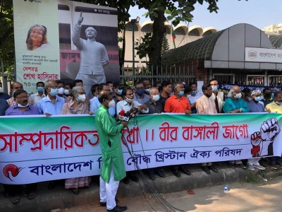 B'desh govt urged to form panel to probe attacks on minorities