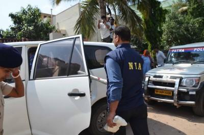Bengaluru riots: NIA searches 43 locations in city