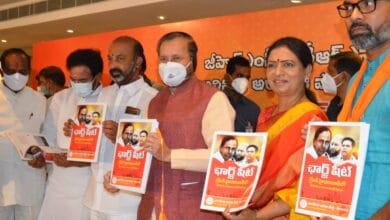 GHMC polls: Javadekar releases 'charge sheet' against TRS govt