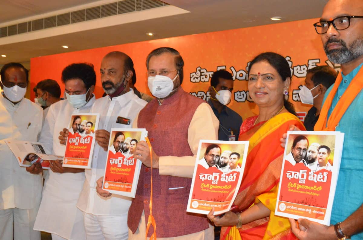 BJP Releases ChargeSheet Against TRS Corruption