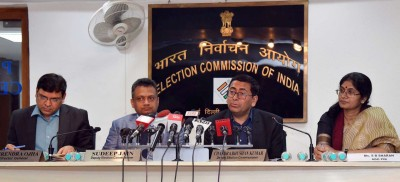 Final tally of Bihar elections to be out in an hour: Election Commission