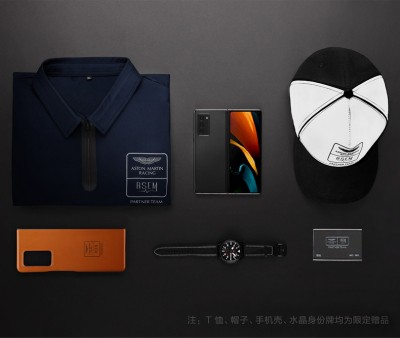 Galaxy Z Fold2 5G's Aston Martin Racing Edition launched