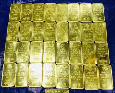 Gold worth Rs 22 lakhs seized by Chennai Air Customs