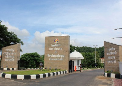 IIT-BHU, IIT-Guwahati to start joint doctoral programme