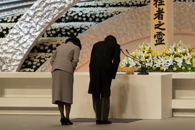 Japanese Crown Prince formally declared first in line to throne