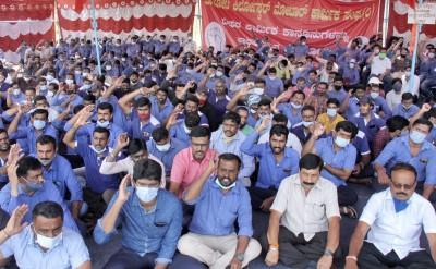 Karnataka bans strike in Toyota car plant near Bengaluru
