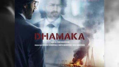 Photo of Kartik Aaryan announces his next film 'Dhamaka'
