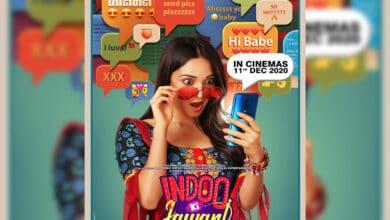 Photo of Kiara Advani's 'Indoo Ki Jawani' to release in theatres next month