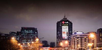 LG Electronics to establish new biz centre in US