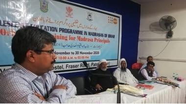 Photo of MANUU starts orientation of madarsa principals in Bihar
