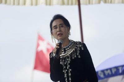Myanmar ruling party pledges to fulfil people's needs