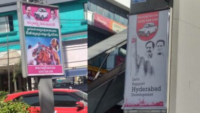 Photo of GHMC polls: Special permission for TRS hoardings? SEC denies