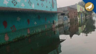 Photo of Submerged houses of Osman Nagar may damage