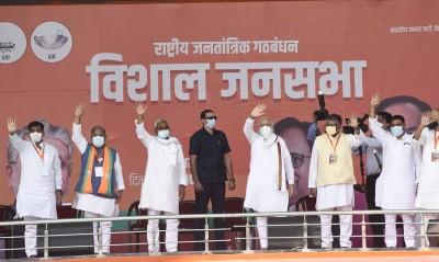 Poll of Polls: NDA reduced to double digits, Mahagathbandhan to rule Bihar