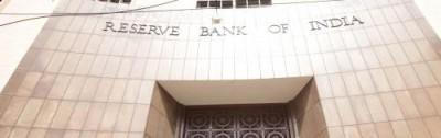 RBI's decision a part surprise: Former LVB Director