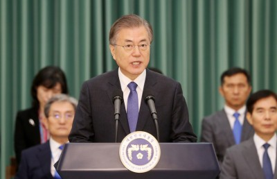 S. Korean President to receive Chinese FM at Cheong Wa Dae