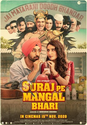 Suraj Pe Mangal Bhari theatre biz: Better than re-runs but people not coming in huge numbers