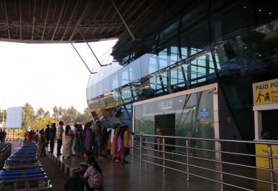 'Tender process vitiated': Kerala moves SC against Adani airport lease