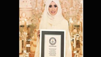 UAE woman