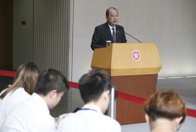 'US interference in Hong Kong affairs unacceptable, barbaric'