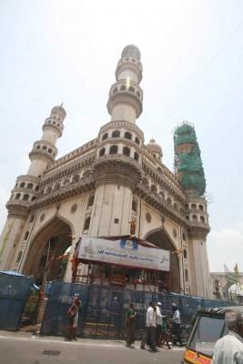 United Muslim Forum backs MIM, TRS in GHMC polls