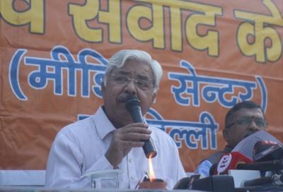 VHP dubs Pak's Kartarpur move as 'subjugation'